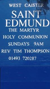 ST EDMUNDS 2